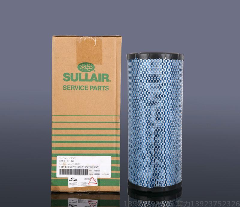 (3) 保養濾芯的方法是用低壓力的壓縮空氣自內向外吹氣。吹口離濾芯內表面10mm左右,自上而下沿圓周進行。保養濾芯的另一方法是將濾芯垂直放在平臺上,然后輕輕拍打濾芯的上端面。從而使濾芯表面的灰塵震掉;