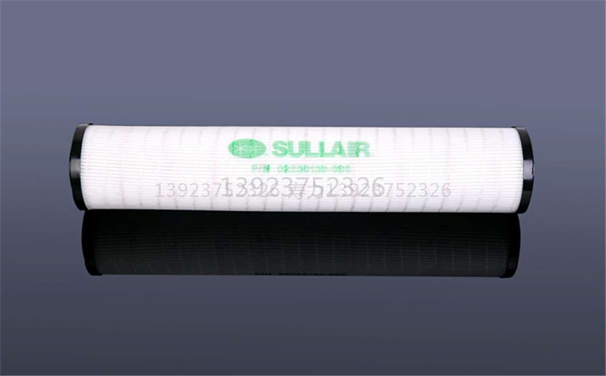 深圳壽力油過濾器芯0225139-996可以適應壽力TS系列的大部分機型,