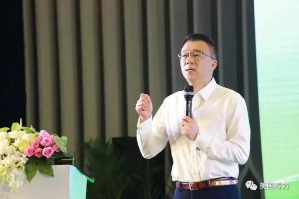 壽力總裁謝衛東致開幕詞