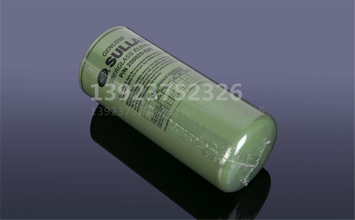 油過濾器250025-526能夠濾除潤滑系統中的雜質顆粒,