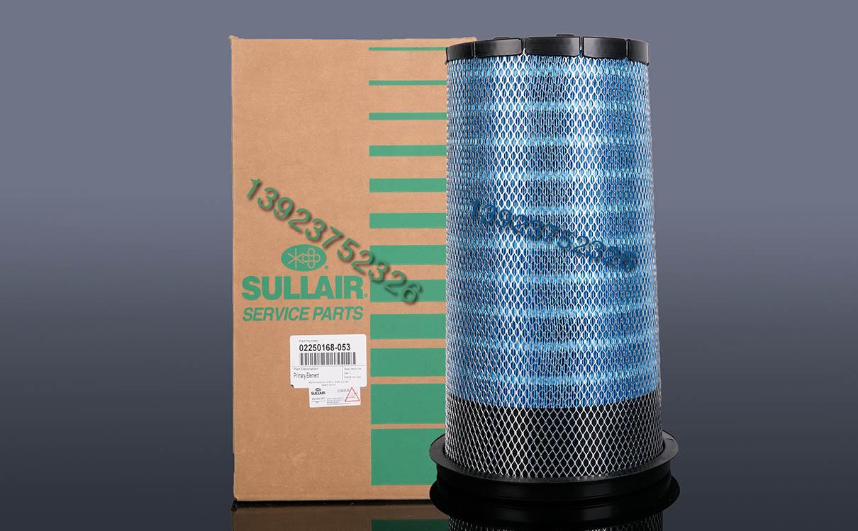 壽力自潔式空氣過濾器