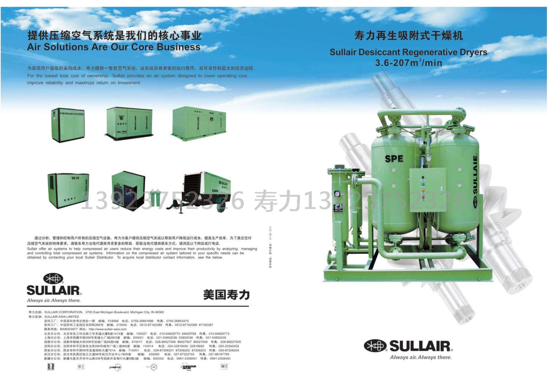 提供壓縮空氣系統是我們的核心事業。為用戶實現最低的采購成本。