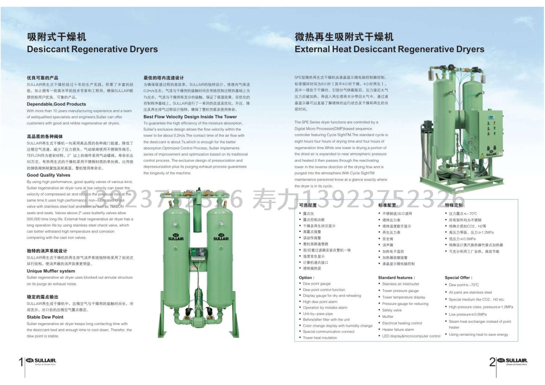 優良的產品和最佳的塔內流速設計。高品質各種閥體。